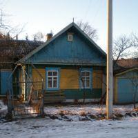 Домик в деревне, Ушачи