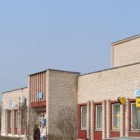 Почта, Ушачи