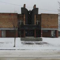 Музей народной славы, Ушачи