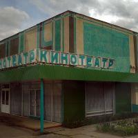 Painted over soviet flag at the cinema building in Šarkaŭščyna, Шарковщина