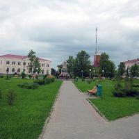 Square, Шарковщина