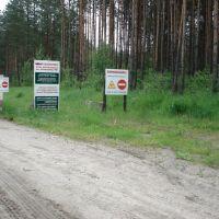 Zona vietata - area contaminata dal disastro di Chernobyl, Белицк
