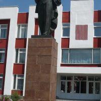 Lenin Statue / Bragin / Belarus, Брагин