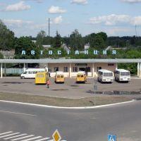 Автостанция, Буда-Кошелево