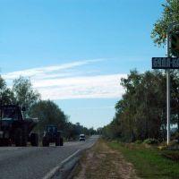 Стела при въезде в Буда-Кошёлово, Автодорога Р-38, Гомельская область, Беларусь, Буда-Кошелево
