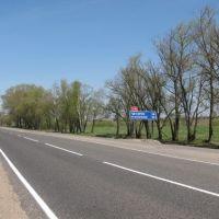 Буда-Кошелево Дорога на Чечерск, Буда-Кошелево