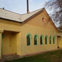 Міська баня 1953р., Василевичи