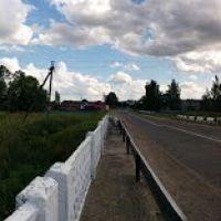 Дорога через р. Уть, Васильевка