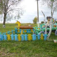 Я поставлю коника у ворот..., Васильевка