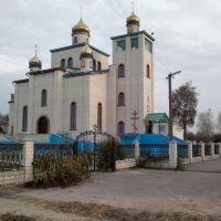 Ветка - церковь, Ветка
