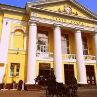 Лялечны тэатр у цэнтры Гомеля  ... The Puppet theater in the center of Gomel, Гомель