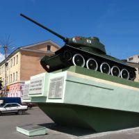 le tank -gomel, Гомель