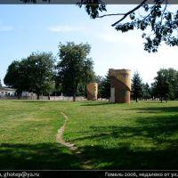 Гомель-2006, недалеко от ул. Садовой, Гомель