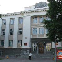 The Road-Building College, Гомель