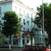 20, Lenins Avenue., Гомель