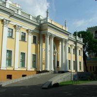 Paskevichs Palace., Гомель