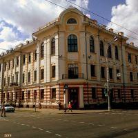 Прыгожы архітэктурны будынак на вуліцы Савецкай ... Beautiful architectural building on Sovetskaya Street, Гомель