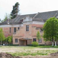 Бывшая СШ №2. Вид со двора, Добруш