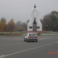 Monumento, Добруш
