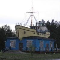 Жыткавічы, Житковичи