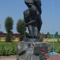 War monument / Zjitkovitsji / Belarus, Житковичи