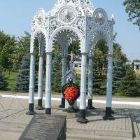Monument / Zjitkovitsji / Belarus, Житковичи