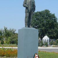 Lenin statue / Zjitkovitsji / Belarus, Житковичи