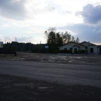 ул. Фрунзе, магазин Верас, Житковичи