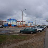 ул. Социалистическая, Житковичи