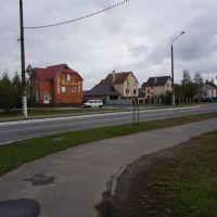 ул. Социалистическая, ТЦ Багира, Житковичи