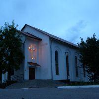 """Церковь ХВЕ """"Благодать"""", Жлобин"""