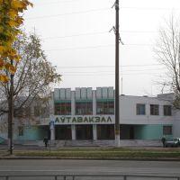 Автовокзал, Калинковичи