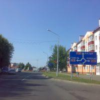 ул. Советская, Калинковичи