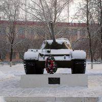 Tank mémorial devant la poste, Корма