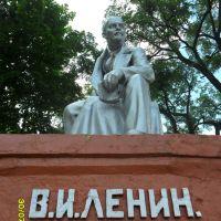 Беларусь. Лельчицы. Памятник В.И. Ленину., Лельчицы