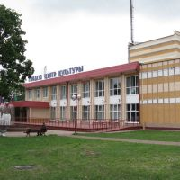Городской Центр Культуры (Recreation Center), Лельчицы