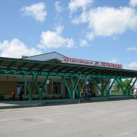 Lelchytsy coach station, Лельчицы