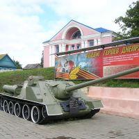 СУ-100, Лоев