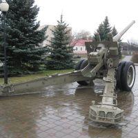 122mm gun, Лоев