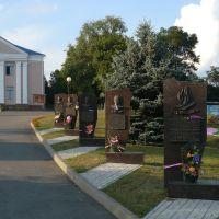 WWII Monument / Lojev / Belarus, Лоев