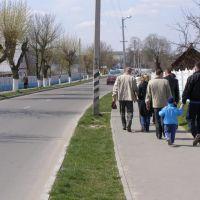 Gorod, Лоев