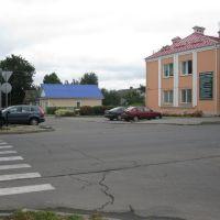 Банк в Лоеве, Лоев