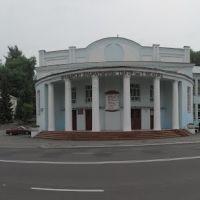 I. Melezh Drama Theatre, Мозырь