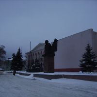 Ленин, Наровля