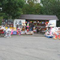 Кірмаш на дарозе ля Жлобіна. Market place at the road., Октябрьский