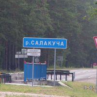 Belarus, Narovl`a, river, Октябрьский