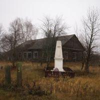 Chernobyl Fallout Area, Belarus, Октябрьский