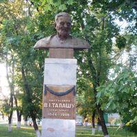 Памятник деду Талашу, Петриков