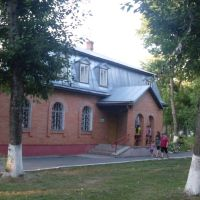 Краеведческий музей, Петриков
