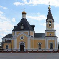 Церковь, Речица
